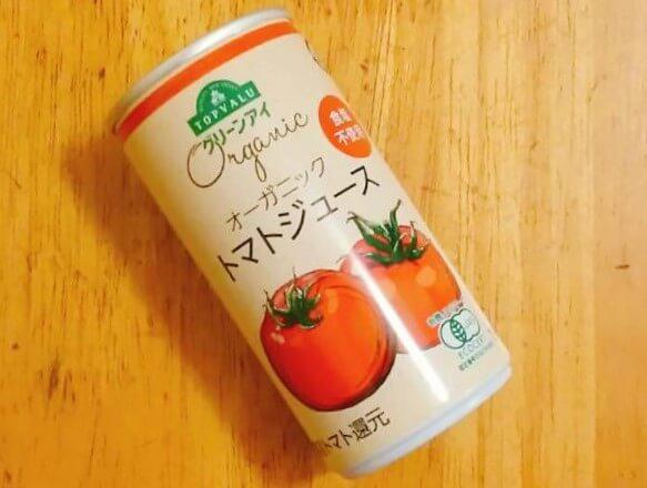 オーガニックのトマトジュース