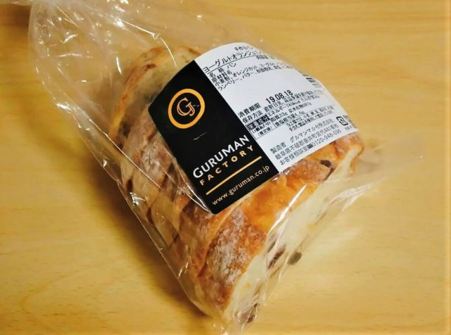 グルマンヴィタルの手作りパン