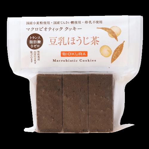 BIOKURAの豆乳ほうじ茶マクロビオティッククッキー