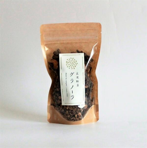 サンミの玄米胚芽グラノーラ