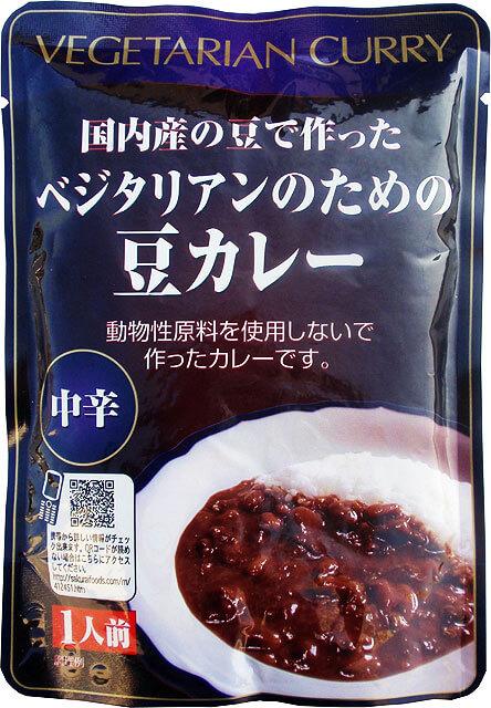 桜井食品カレー