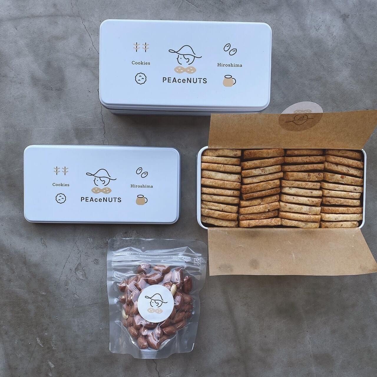 ピースナッツカフェのピースナッツクッキー