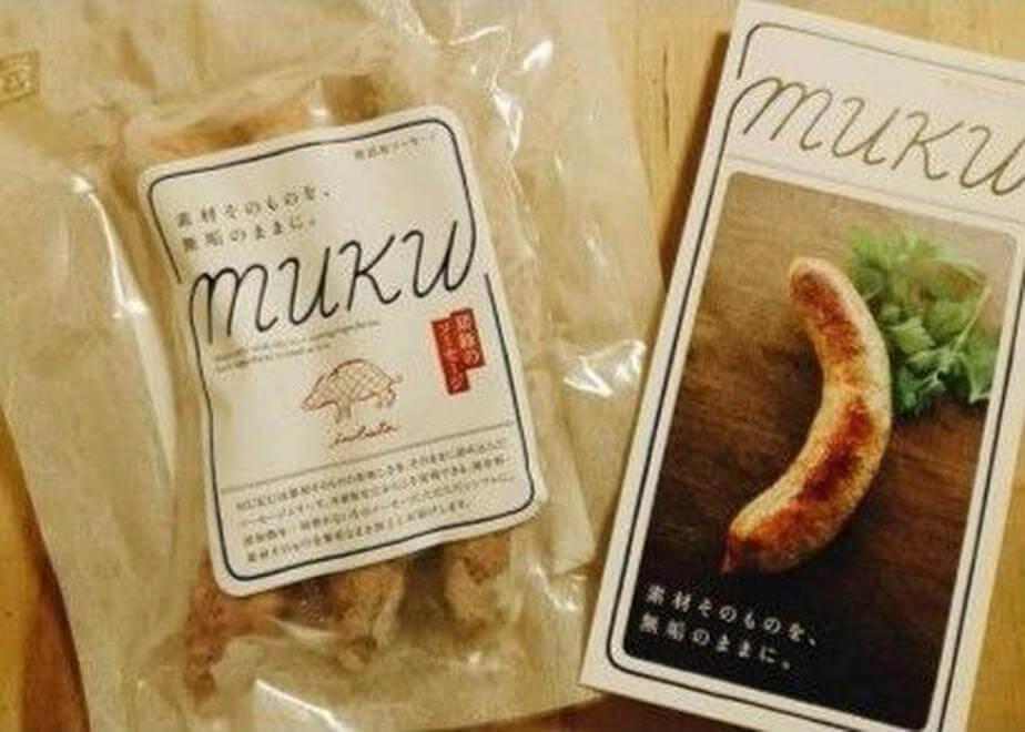 シマトワークス muku いの豚の無添加生ソーセージ