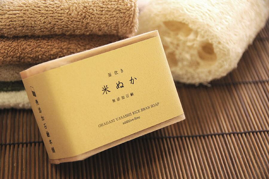 丸菱米ぬか石鹸