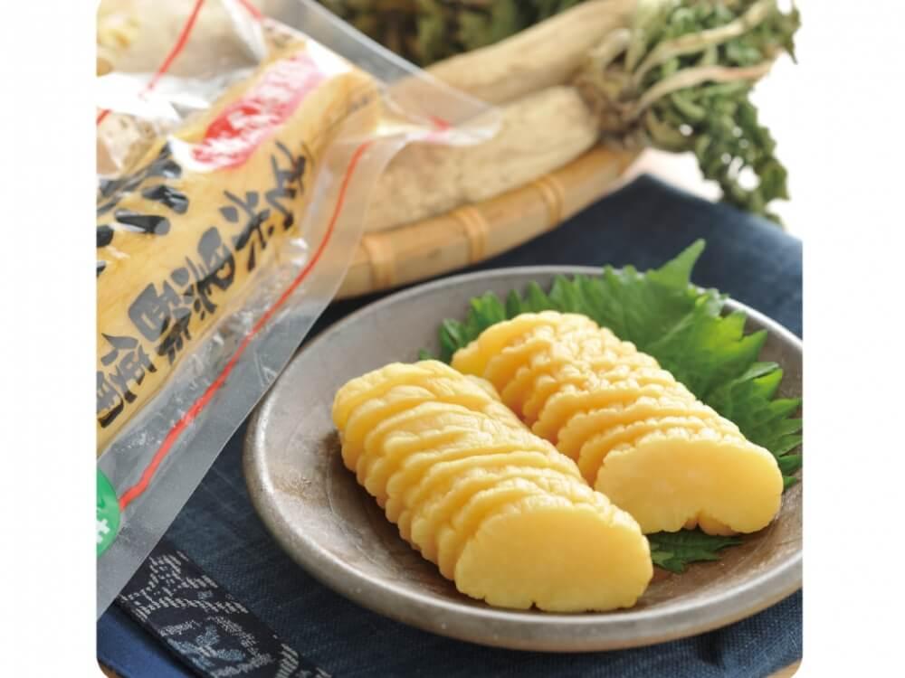 純正食品マルシマのさつまたくあん 玄米黒酢使用