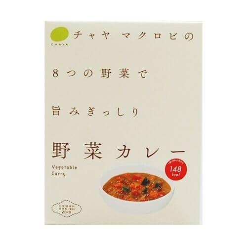 チャヤマクロビの8つの野菜で旨みぎっしり野菜カレー