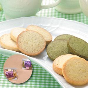 加賀野菜クッキー