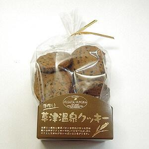 草津温泉クッキー