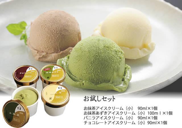 古蓮アイスクリーム
