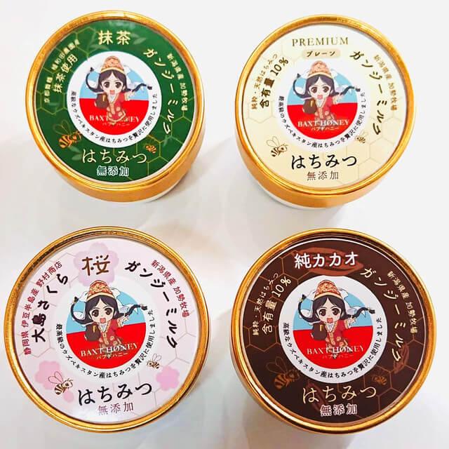 TOKUの無添加はちみつアイスミルク