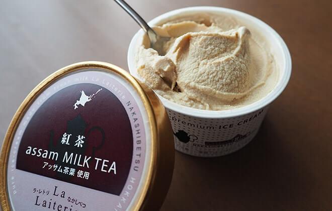 紅茶アイスクリーム