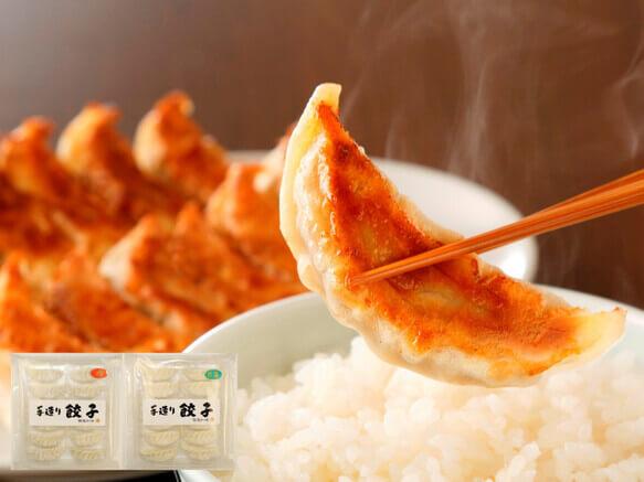 信念フーズ 青森県産熟成にんにくが味の決め手 無添加手造り餃子