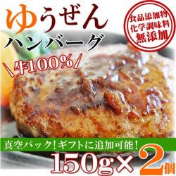 大阪の味ゆうぜんのハンバーグ