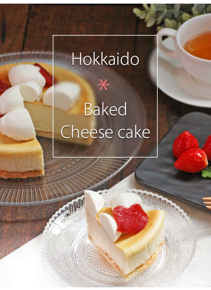 ましゅれのベイクドチーズケーキ