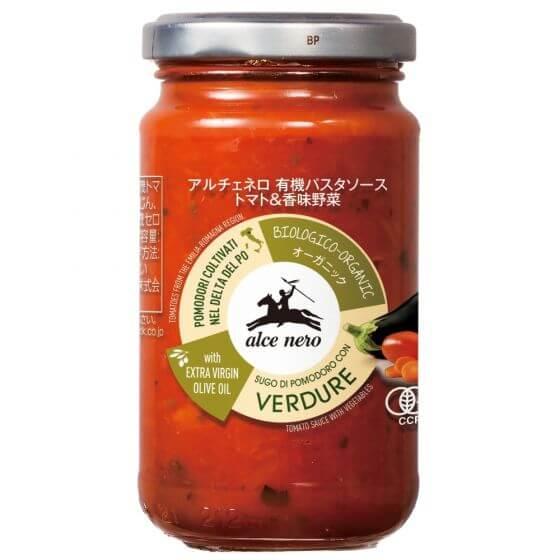 アルチェネロの香味野菜パスタソース