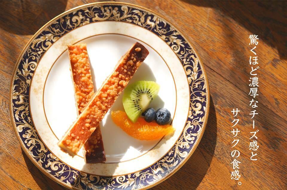 プルミエールのチーズケーキ