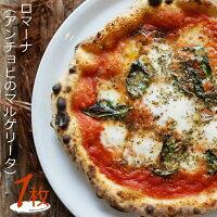 feliceのアンチョビピザ