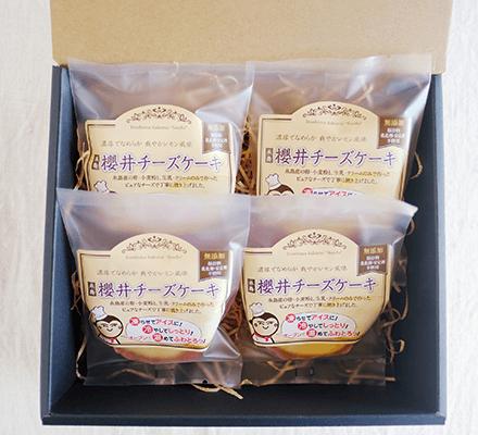 糸島手造り工房爽風の櫻井チーズケーキ