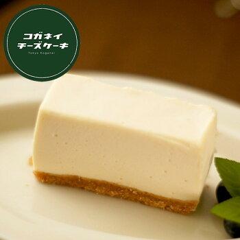 コガネイチーズケーキのきび砂糖プレーン