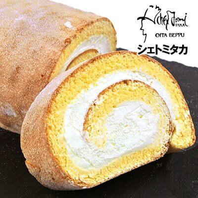 シェトミタカの純正クリームロールケーキ
