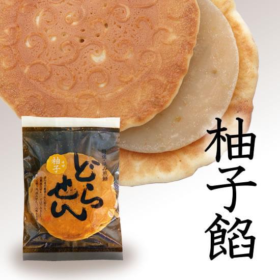 鈴木屋の特撰・はさみ煎餅 どらせん 柚子餡