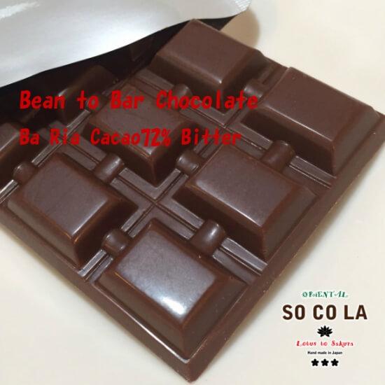 SOCOLAのバリア産オーガニックチョコレート