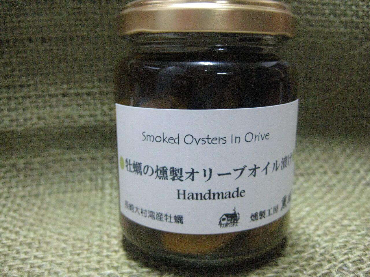燻製工房熏助の牡蠣の燻製オリーブオイル漬け