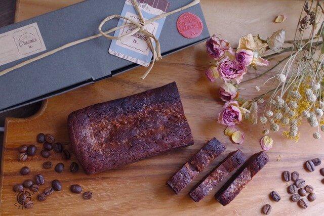 Chocola is Hokkaido 至福の濃厚ガトーショコラ