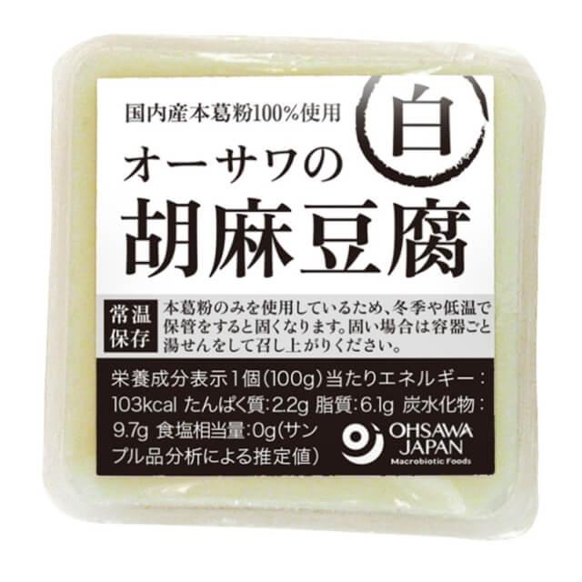 オーサワの胡麻豆腐