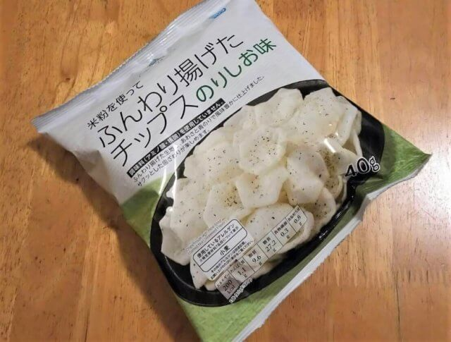 米粉を使ってイオンのTOPVALUのふんわり揚げたチップス