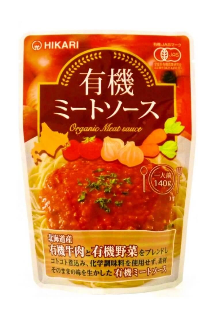 光食品の北海道産有機牛肉使用 有機ミートソース
