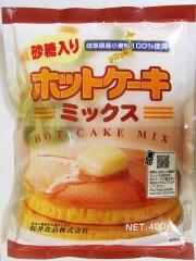 桜井食品 岐阜県産小麦使用のホットケーキミックス
