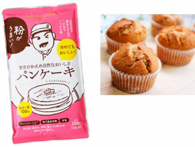 前田食品 粉おじさんのパンケーキミックス
