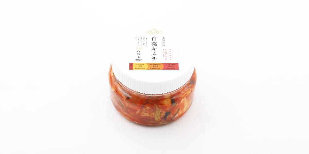八幡屋の本格熟成白菜キムチ
