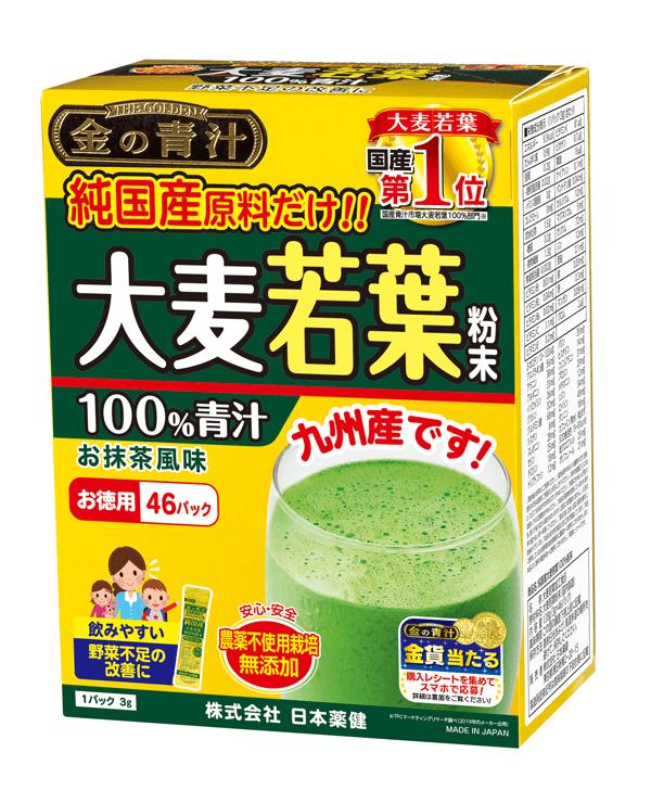 日本薬健 金の青汁 純国産大麦若葉100%