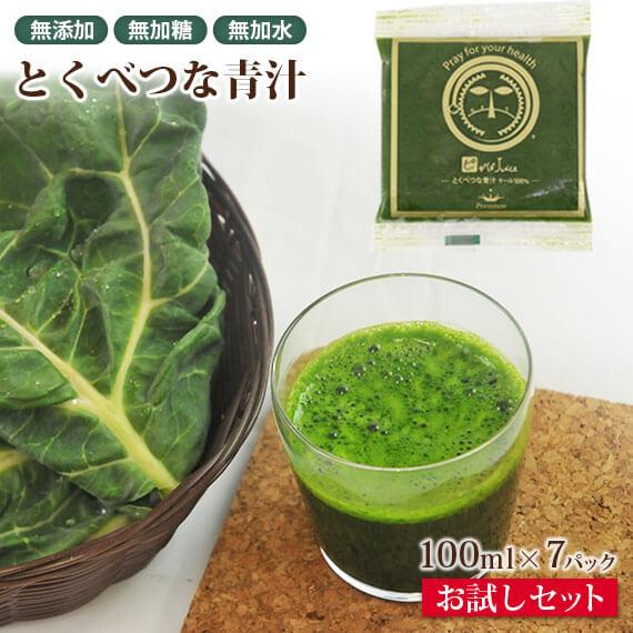 ピカイチ野菜くんのとくべつな冷凍青汁