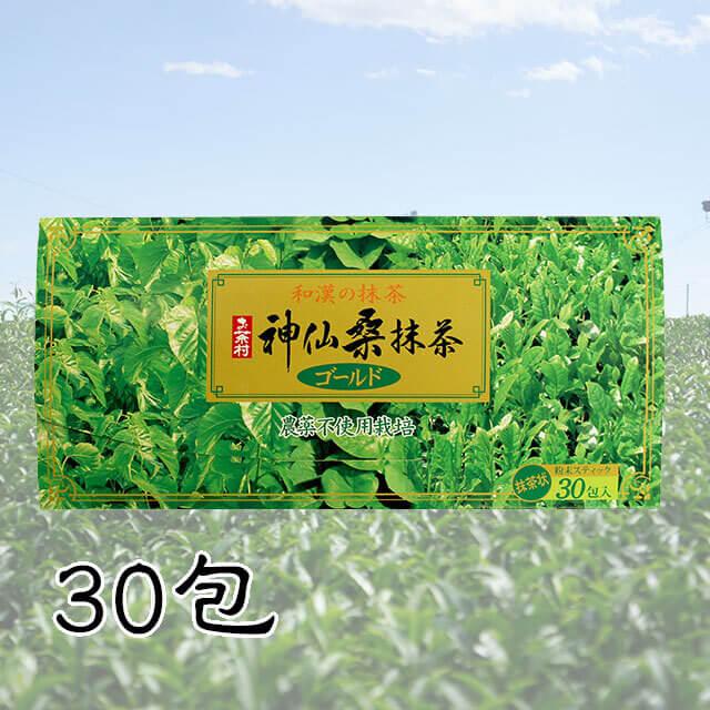 お茶村の神仙桑抹茶ゴールド