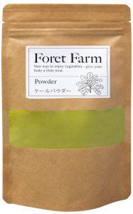 Foret Farmのオーガニックケールパウダー