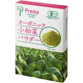 プレマのオーガニック小松菜パウダー